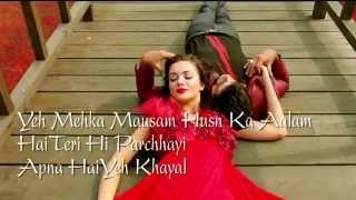 Tu Chale Lyrics - 'I' movie | Arijit Singh, Shreya Ghoshal