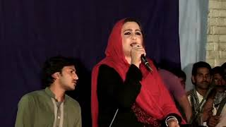 Tere qadmoun mein bikhar Madam Gulshan Jahan