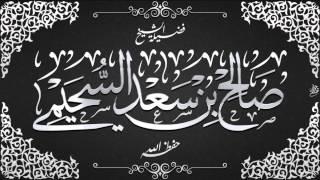 getlinkyoutube.com-الشيخ صالح السحيمي الرد على أحمد بازمول وعلى ما فعله أسامة عطايا