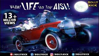Vaah Life Ho Toh Aisi Full Movie | Hindi Movies 2018 Full Movie | Sanjay Dutt | Shahid Kapoor