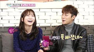 [Section TV] 섹션 TV - 'Plop-plop love'Yoon Doo-joon&Kim-seulgi, chemistry! 20151213