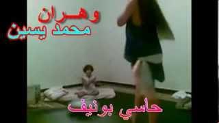 getlinkyoutube.com-حاسي بونيف  ليبية ترقص على أنغام القصبة لشيخ شعيب غليزان