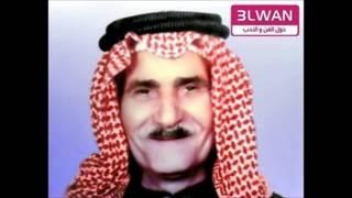 getlinkyoutube.com-مسرحية السفر الفنان الأهوازي أحمد كنعاني
