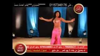 getlinkyoutube.com-Dancer Sofia الراقصه صوفيا .. ولعه
