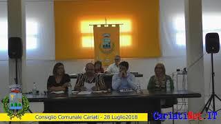 Consiglio Comunale Cariati 28 luglio 2018  (SALVATI, GUARASCIO, TRENTO, ARCURI, SALVATI)