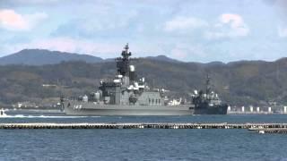 getlinkyoutube.com-海上自衛隊ヘリコプター護衛艦 DDH 143 『しらね』