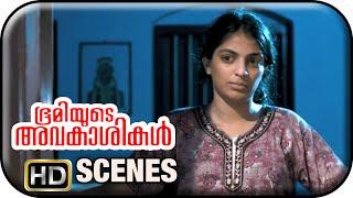 Bhoomiyude Avakasigal Malayalam Movie | Scenes | Mythili Attempts Suicide | Sreenivasan