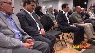 Urdu Mushaira by Pakistani Poets in Toronto (Complete)