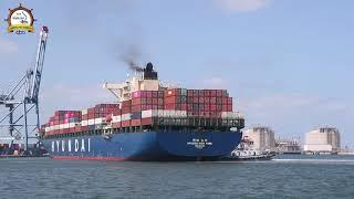 الخط الملاحى الكورى HMM يختار ميناء دمياط وجهة لأولى رحلاته للموانئ المصرية