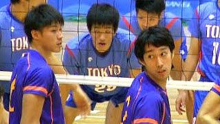 getlinkyoutube.com-バレーボール国体決勝【FC東京 vs 東レアローズ】わかやま国体  Volleyball V.Premier League Men's Japan FC-Tokyo vsToray Arrows