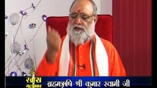 BRAHMRISHI SHREE KUMAR SWAMI Interview with DEVESH K VASHISHTHA PART - 2