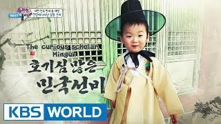 The Return of Superman - Triplets scholars at Hanyang