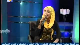 getlinkyoutube.com-الفنانة هند هاشم - حتى الطيف رحل