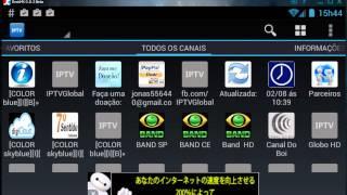 getlinkyoutube.com-Como baixar, instalar e configurar IPTV + XMTV player