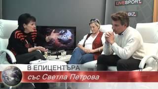 getlinkyoutube.com-В епицентъра: Нешка Робева и Иво Христов