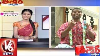 getlinkyoutube.com-Bithiri Sathi On Film Stars Advertisements | Sathi Funny Conversation With Savitri | Teenmaar News