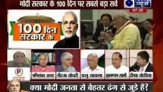 getlinkyoutube.com-100 days Report Card of Narendra Modi's government Part 1