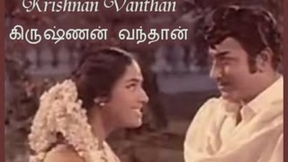 getlinkyoutube.com-Krishnan Vanthan Tamil Full Movie : Sivaji Ganesan, Mohan