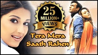 getlinkyoutube.com-Tera Mera Saath Rahen Full Movie | Ajay Devgan, Namrata Shirodkar, Sonali Bendre | Bollywood Movie