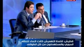 getlinkyoutube.com-Bi Mawdouiyeh 21 Jan 2013 - Albert Costanian - Antoine Nasrallah - Ghassan Jawad - Nadim Koteich