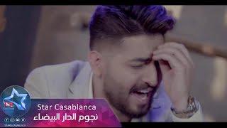 ياسر عبد الوهاب - الفركة / Yasser Abd Alwahab - AL forga