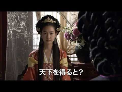 선덕여왕 (善德女王) / Seondeok Yeo Wang / Queen Seon Deok Japanese trailer