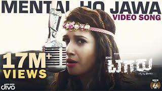 Tagaru   Mental Ho Jawa (Video Song)   Shiva Rajkumar, Dhananjay, Manvitha   Charanraj