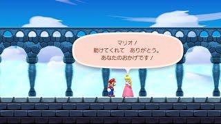 スーパーマリオメーカー (Super Mario Maker) - 100人マリオチャレンジ part8