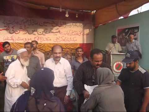 IMDADI PROGRAME MQM NORTH KARACHI SECTOR