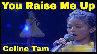 getlinkyoutube.com-You Raise Me Up - Celine Tam 譚芷昀 - 江蘇衛視 - 情動江蘇