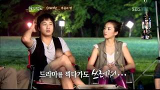 getlinkyoutube.com-차태현 웃음 뒤에 숨겨진 공황장애의 위기!(6회)_01