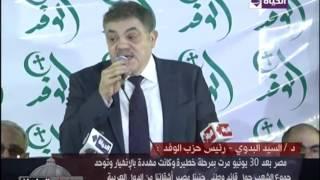 """getlinkyoutube.com-عين على البرلمان - د/السيد البدوي """"وعد الرئيس السيسي أنه خلال 6أشهر سيشعر المواطن البسيط بالتحسن"""""""