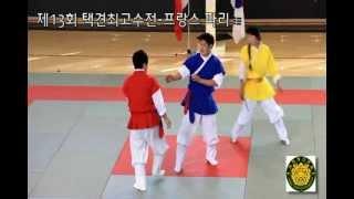 getlinkyoutube.com-제13회 택견최고수전 (프랑스 파리).wmv