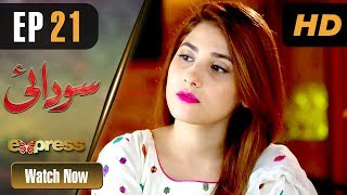 Pakistani Drama | Sodai - Episode 21 | Express Entertainment Dramas | Hina Altaf, Asad Siddiqui