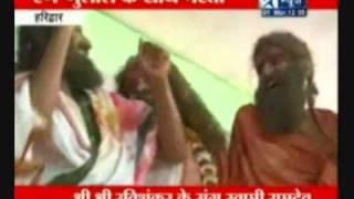 getlinkyoutube.com-Guruji & Baba Ramdev play Holi