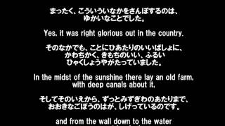 "getlinkyoutube.com-聞き流し英語学習(音声対訳) ""The ugly Duckling "" 1/16「みにくいアヒルの子」 English-Japanese translation"