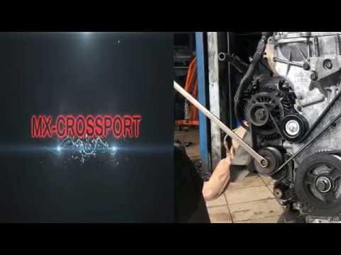 Приводной ремень всё очень просто / Mazda CX7