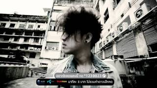 getlinkyoutube.com-[MV] The Mousses - ลัก (HD)