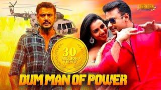 Dum Man Of Power Hindi Full Movie | Darshan, Shruthi Hariharan | Kannada Dubbed Action Movies