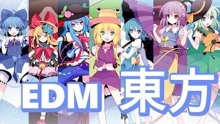 getlinkyoutube.com-「東方」 Touhou - Parody EDM & Pop Collection [IOSYS]