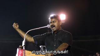 25.07.2016 தினம் ஒரு செய்தி - சீமான் | செய்தி: 50 | Naam Tamilar Seeman's Daily Quotes