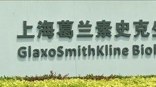 GlaxoSmithKline, acusada de un 'soborno masivo' en China - economy
