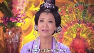 getlinkyoutube.com-紫钗奇缘国语15高清版