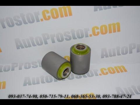 Полиуретан. Нижний сайлентблок переднего амортизатора Паджеро | PAJERO