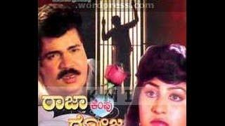 getlinkyoutube.com-Full Kannada Movie 1990 | Raja Kempu Roja | Dinesh, Vajramuni, Malashree.