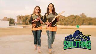 Multan Sultans Official Song of Multan Ke Sultan by Babar Khan | PSL 2018