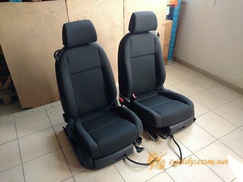 VWG5-11 - VW Golf5 - передние откидные сиденья