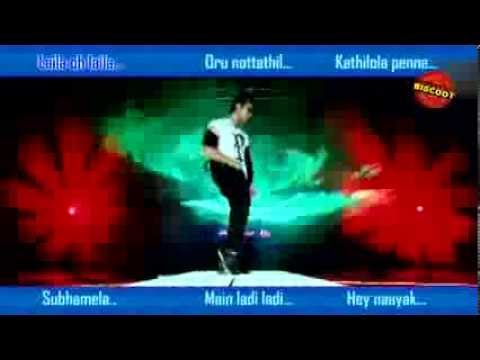 Naayak  Malayalam Movie Songs 2013  Video Jukebox  Ram Charan Teja  Amala Poul  Kajal Aggarwal HD
