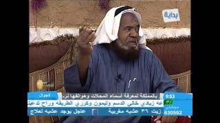 getlinkyoutube.com-قصة ابوسيف ـ مؤثرة جداً