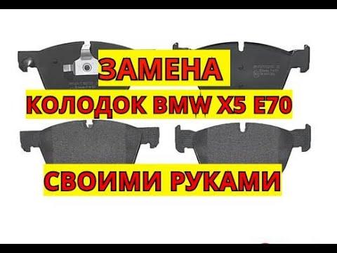 Где находится у BMW Х3 М датчик износа тормозных колодок